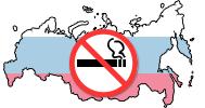 Сайт проекта «Россия без табачного дыма».