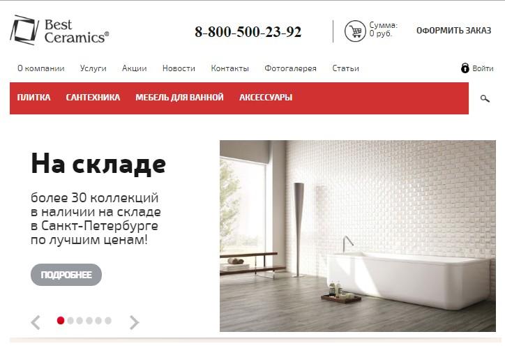 Best Ceramics - website
