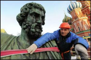 Обследование памятника Минин и Пожарский