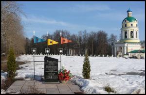 Закладной камень памятнику князю Дмитрию Трубецкому,